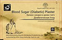 Китайский пластырь от сахарного диабета Blood Sugar
