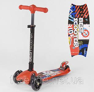 Самокат трехколесный Best Scooter, складной руль с фарой, 4 колеса PU со светом, d=12 см