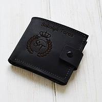 Кожаный мужской кошелек с гравировкой в подарок