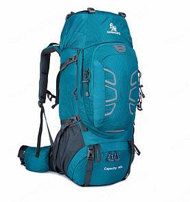Туристичний рюкзак для трекинга 60 литра. Туристичний рюкзак (походный, треккинговый) голубой.