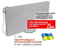 Электрический обогреватель Грей-500К