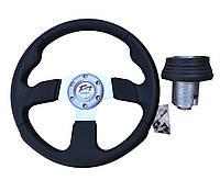 Руль на Ваз 2109 в комплекте с адаптером (переходником под руль) Спорт руль с кнопкой сигнала.