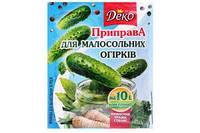 Приправа для малосол. огурцов 30г Деко (4820076016417)