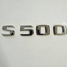 Шильдик надпись S500