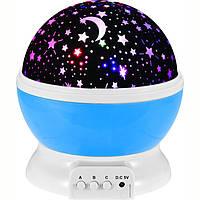 Светильник ночник проектор звездного неба, вращающийся Star Master
