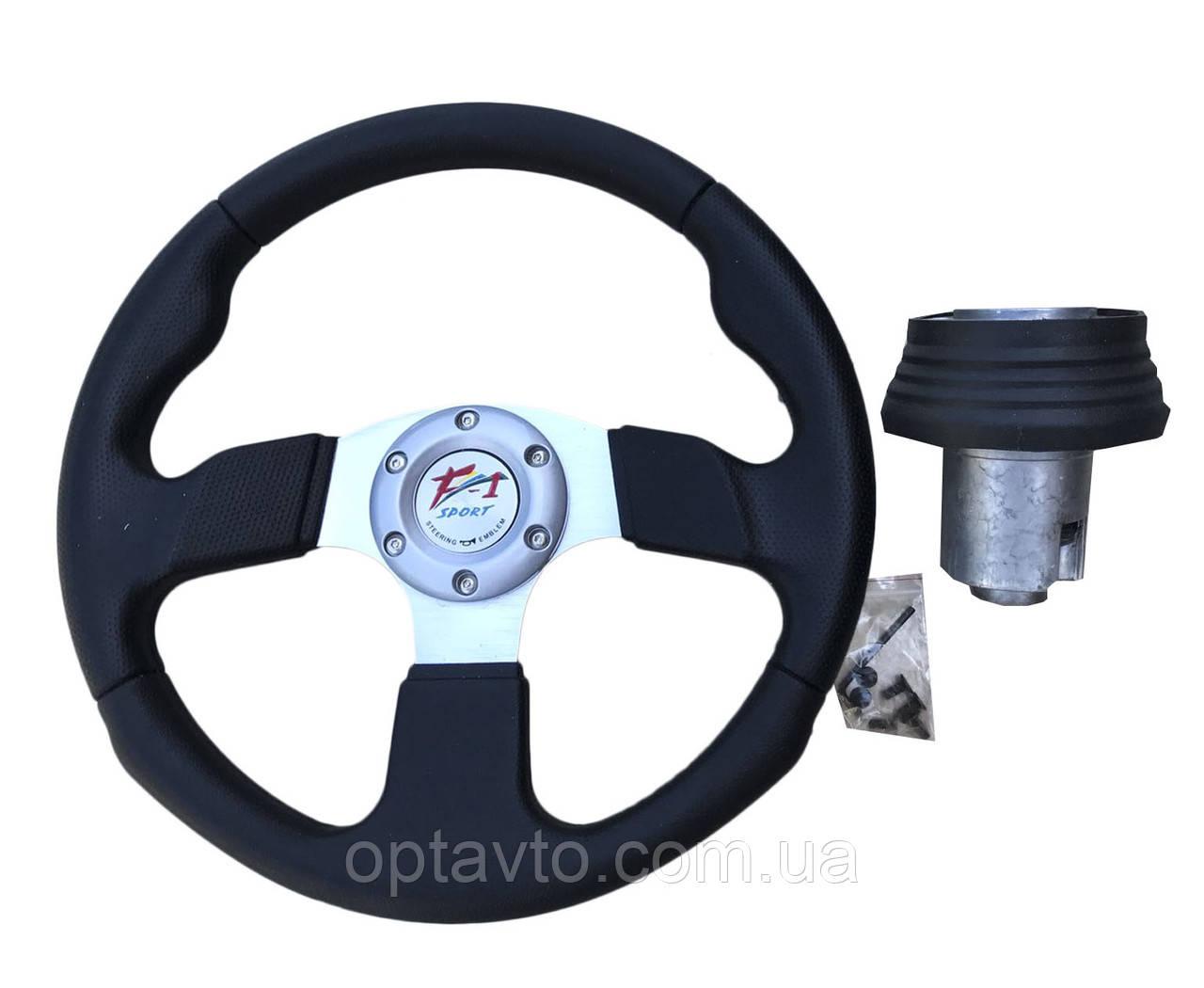 Руль на Ваз 21099 в комплекте с адаптером (переходником под руль) Спорт руль с кнопкой сигнала.