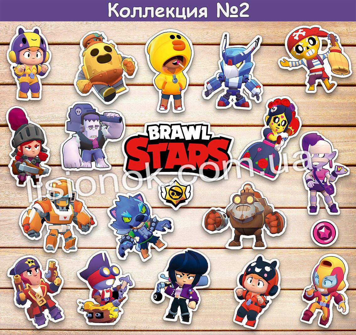 Набор наклеек старс (Коллекция №2) с героями любимой игры, стикеры Stars