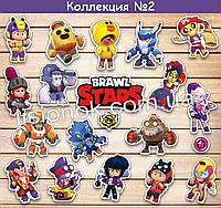 Набор наклеек старс (Коллекция №2) с героями любимой игры, стикеры Stars, фото 1