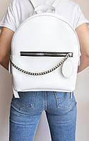 Стильный белый рюкзак из натуральной кожи