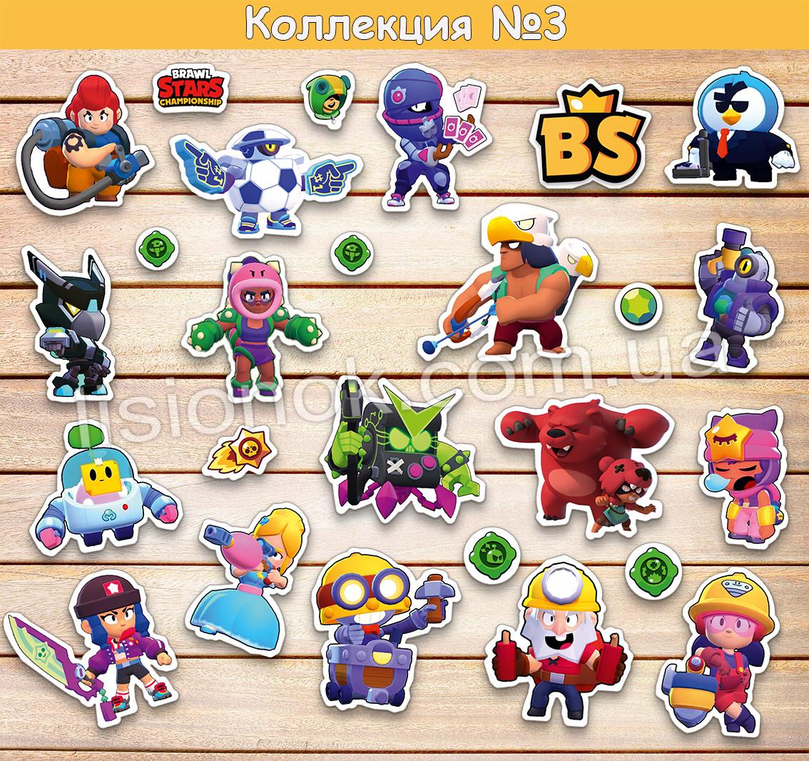 Набір наліпок Cтарс Колекція №3 з героями улюбленої гри, стікери Stars