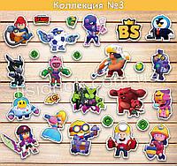 Набір наліпок Cтарс Колекція №3 з героями улюбленої гри, стікери Stars, фото 1