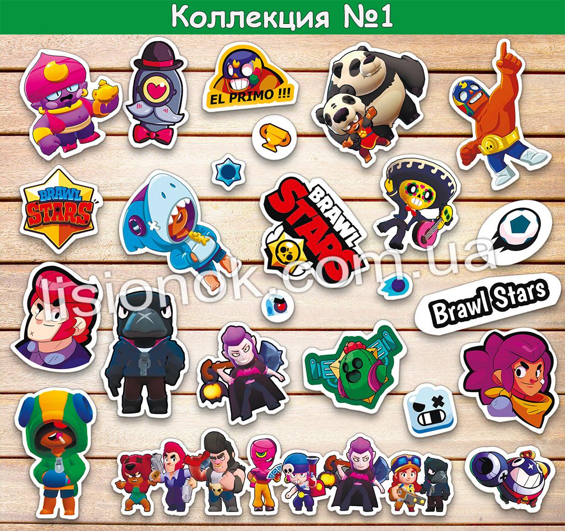 Набір наліпок Старс (Колекція №1) з героями улюбленої гри, стікери Stars