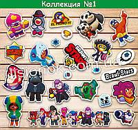 Набор наклеек Brawl Stars (Коллекция №1) с героями любимой игры Бравл старс, стикеры