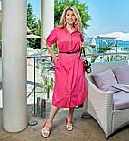 Легкое и яркое платье рубашечного кроя с воротничком под поясок, 4 цвета   р-р 50-52,54-56,58-60,62-64 Код 66Е, фото 7