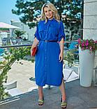 Легкое и яркое платье рубашечного кроя с воротничком под поясок, 4 цвета   р-р 50-52,54-56,58-60,62-64 Код 66Е, фото 9