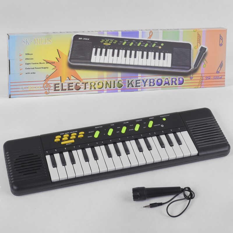 Пианино ХН 322 А (72/2) на батарейке, с микрофоном, 32 клавиша, мелодии, в коробке