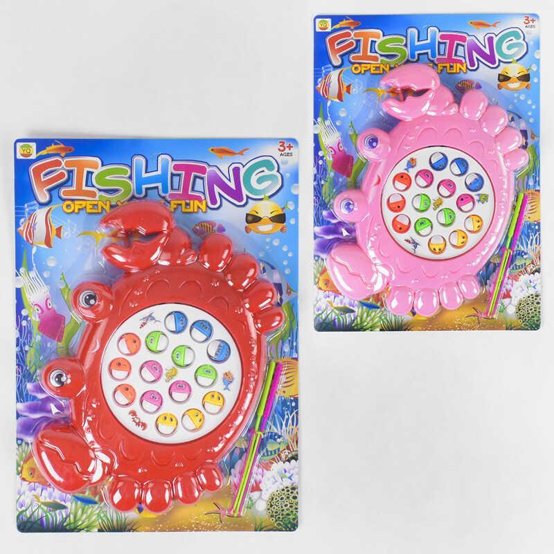 Рыбалка 8865 А (60/2) 2 цвета, на листе