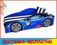 Кровать машина элит с матрасом Bmw синяя