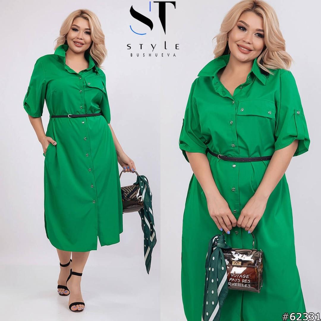 Легкое и яркое платье рубашечного кроя с воротничком под поясок, 4 цвета   р-р 50-52,54-56,58-60,62-64 Код 66Е