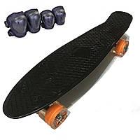 Пени Борд с светящимися колесами. Скейт черный Penny Board + Подарок