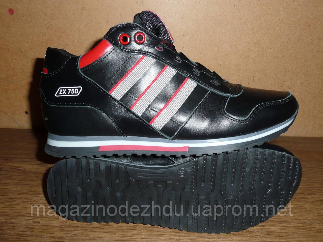 a65aae325e64 Мужские зимние ботинки Adidas ZX 750 - Интернет магазин