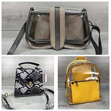 Женские сумки, клатчи, рюкзаки
