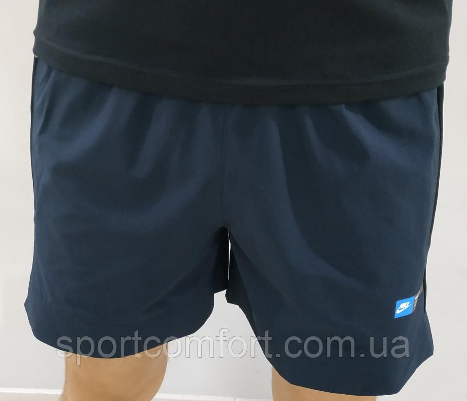 Шорты Nike т. синие
