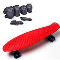 Пени Борд с светящимися колесами. Скейт красный Penny Board + Подарок