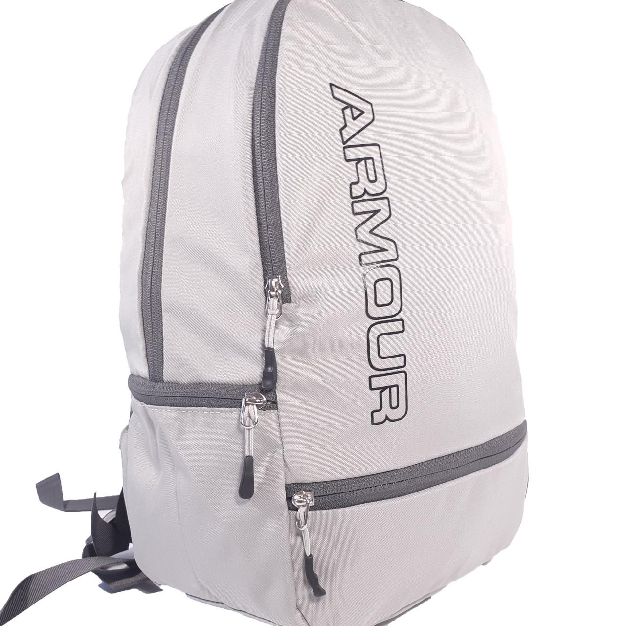 Спортивный рюкзак Under Armour