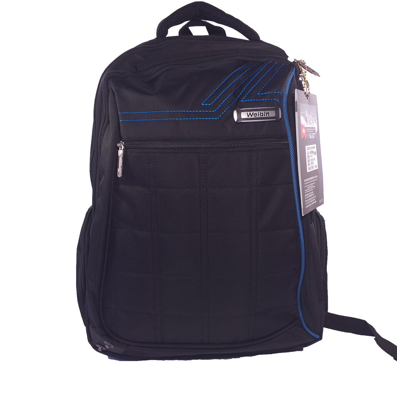 Многосекционный рюкзак для ноутбука Weibin
