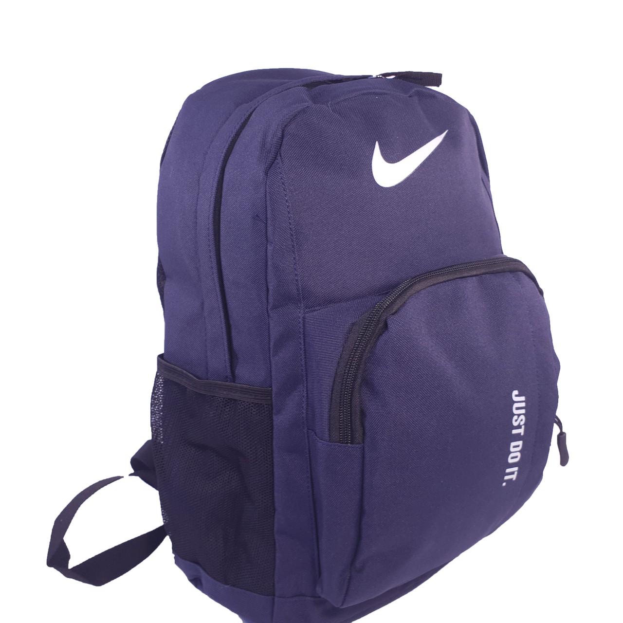 Маленький тёмно-синий спортивный рюкзак Nike