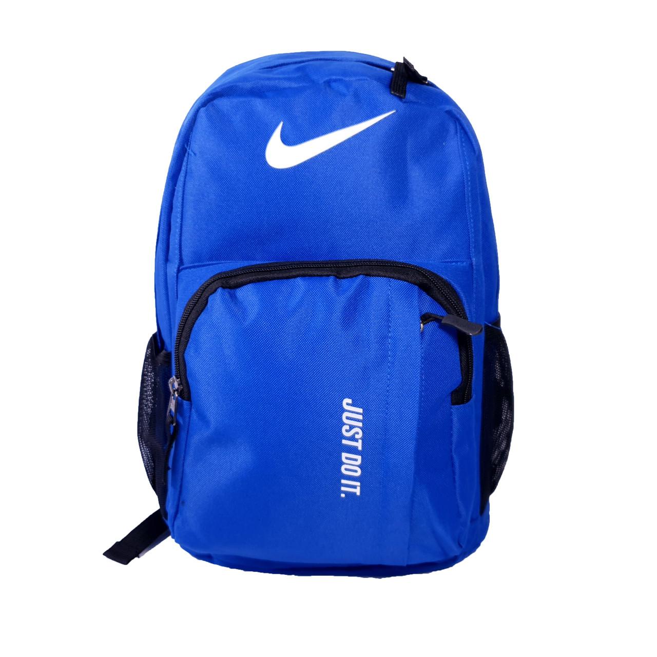 Маленький спортивный рюкзак Nike