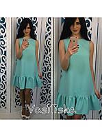 Платье летнее волан оптом и в розницу купить по ценам производителя