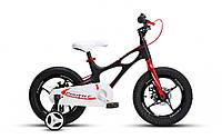 Велосипед RoyalBaby SPACE SHUTTLE 14  КОД: 0043