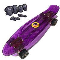 Пени Борд прозрачный с светящимися колесами. Скейт фиолетовый Penny Board + Подарок