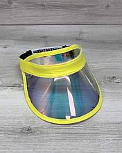 Молодёжная женская кепка летняя с козырьком спортивная Перламутровая с желтым, модная стильная кепка на лето