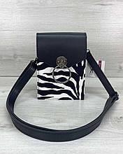 Сумка клатч через плечо женская Gina зебра, маленькая сумочка на длинном ремешке
