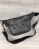 Стильная женская сумка на пояс Элен серебро, женская сумка бананка через плечо, фото 2