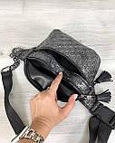 Стильная женская сумка на пояс Элен серебро, женская сумка бананка через плечо, фото 3