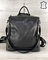 Кожаный стильный молодежный сумка-рюкзак женский городской повседневный «Taus» черная с оливковым