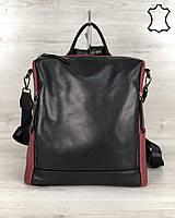 Кожаный стильный молодежный сумка-рюкзак женский городской повседневный «Taus» черный бордо