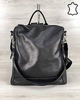 Кожаный стильный молодежный сумка-рюкзак женский городской повседневный «Taus» черного цвета