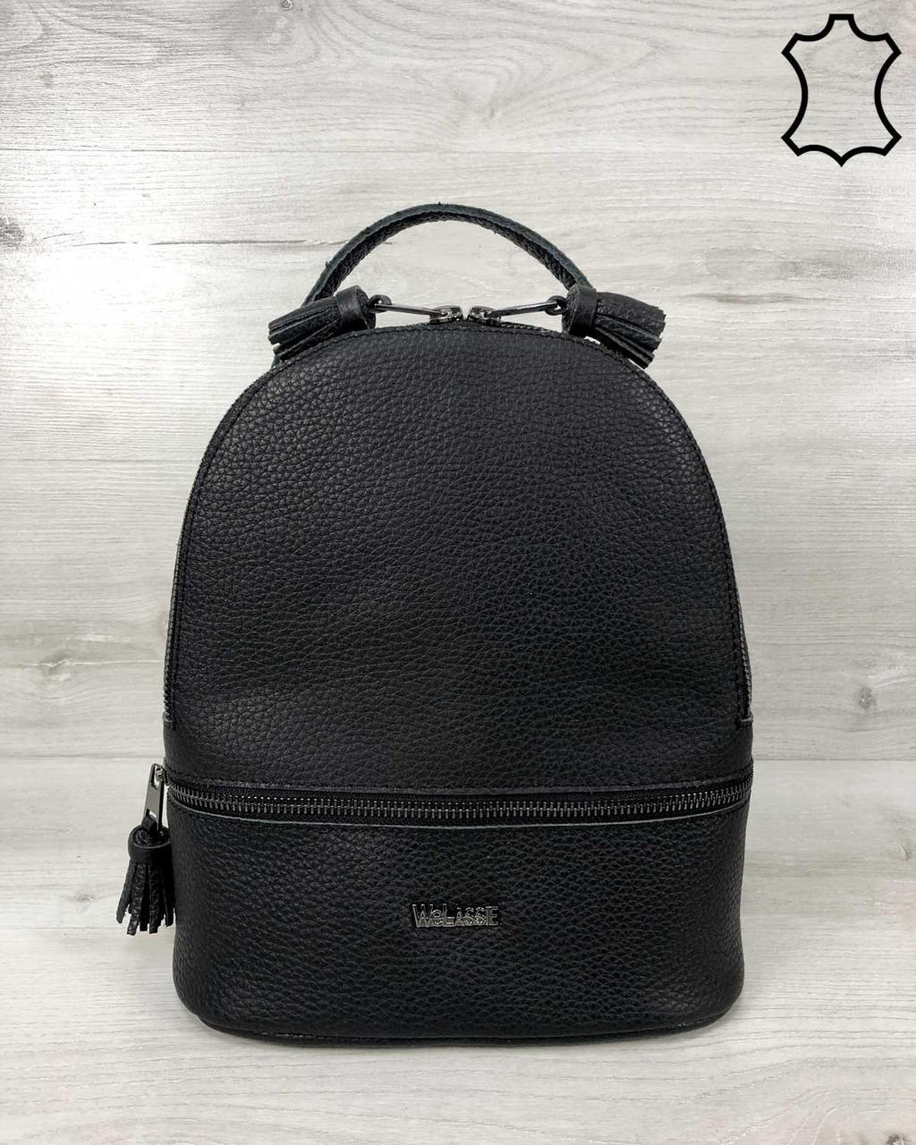 Кожаный стильный молодежный сумка-рюкзак женский городской повседневный «Rashel» черный