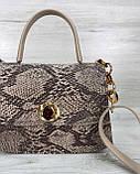 Сумка клатч через плечо женская Янтарь бежевая, маленькая сумочка на длинном ремешке, фото 5