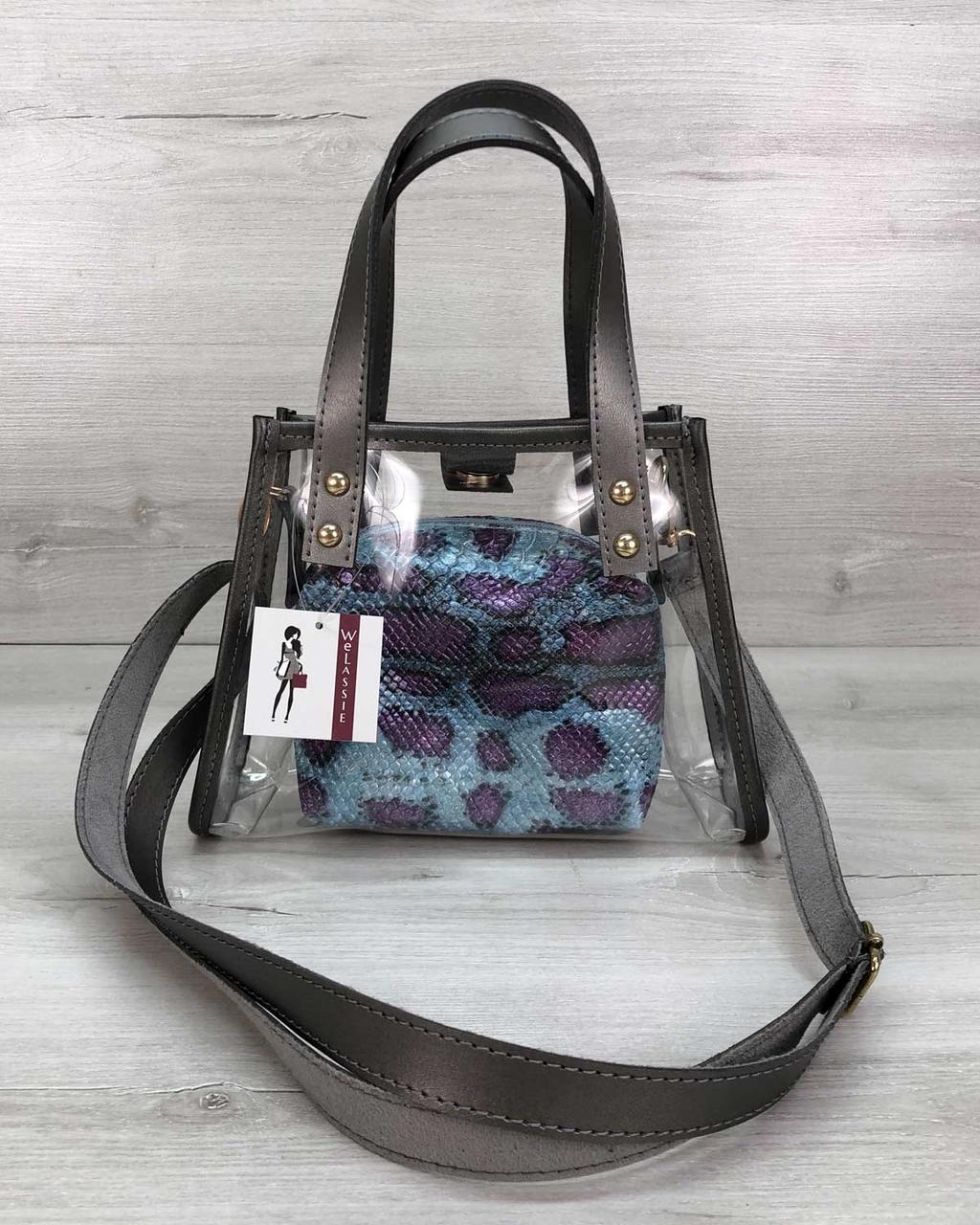 Cумка женская молодежная прозрачная «Aster» синяя силикон, летняя модная сумка силиконовая
