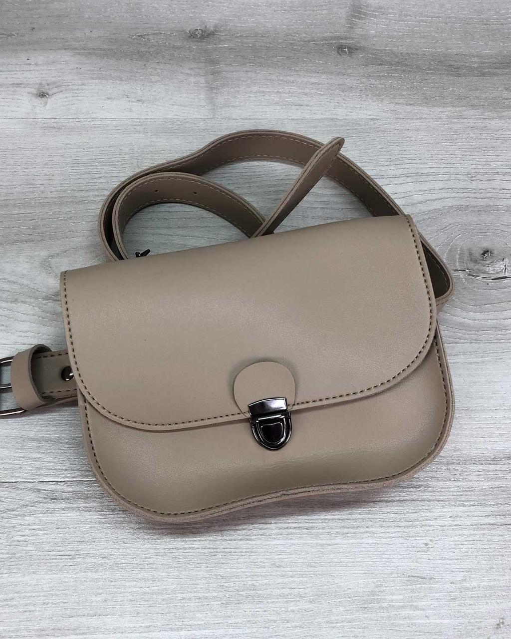 Стильная сумка женская на пояс клатч «Stacy» бежевая, поясная сумочка женская на пояс