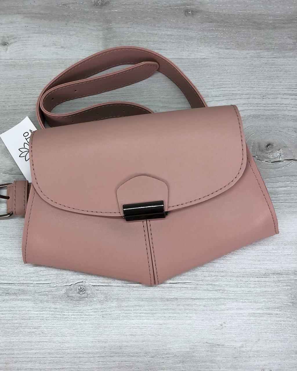 Стильная сумка на пояс клатч «Demi» персиковая, поясная сумочка женская на пояс