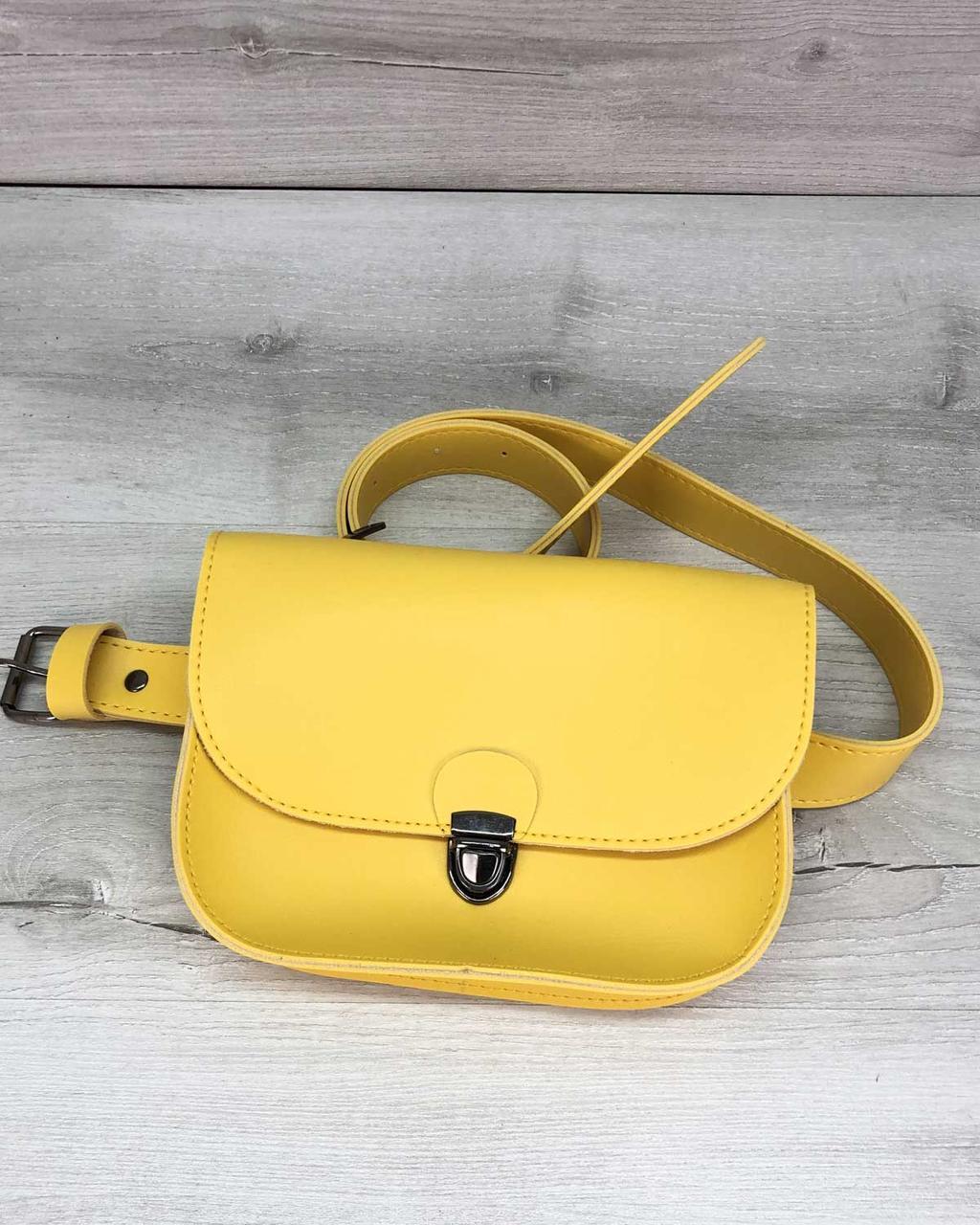 Стильная сумка женская на пояс клатч «Stacy» желтая, поясная сумочка женская на пояс