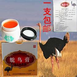 Крем универсальный с жиром страуса эму  30г от боли в суставах и мышцах