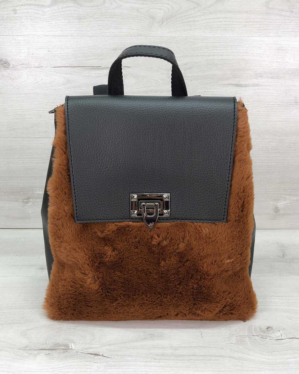 Стильный молодежный сумка-рюкзак женский городской повседневный Фаби черный с рыжим мехом